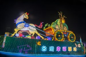 taiwan traditions and holidays